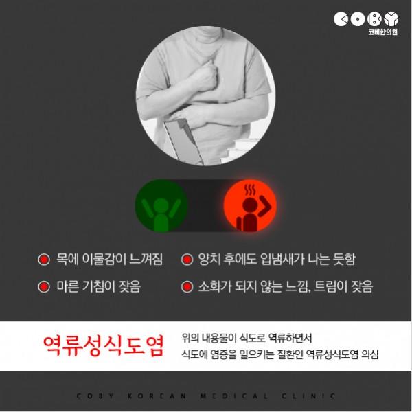 건강적신호-04.jpg